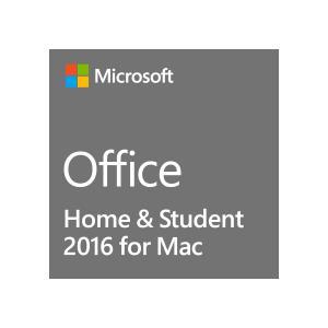Imagen de Microsoft Office 2016 Hogar y Estudiantes para MAC