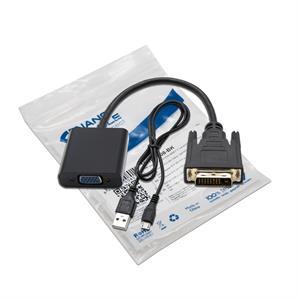 Imagen de Nanocable Conversor DVI 24+1/m A VGA HDB15/h, Negro, 10 cm